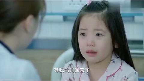 医生姐姐被了骂,小女孩心疼的留下了眼泪