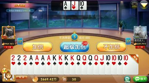 222 AAA KKKK QQQQ 101010叫地主,从未想过底牌会如此完美