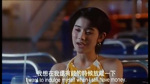 爱情命运号:红叶和乐文谈心,讲述自己的故事,黄磊还留过这发型