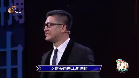男助产士参加节目,嘉宾调侃他和主持人,像两人憨态可掬!