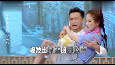 公主抱宋智孝接力,李子峰男友力MAX,心虚的黄磊直接把她扔地上!