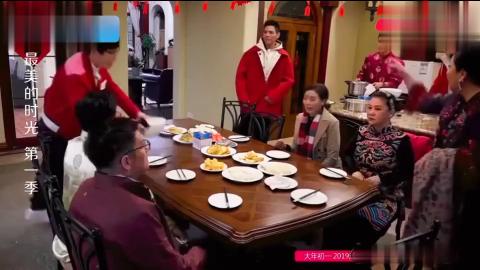 郭碧婷向佐公布恋情,郭爸爸在线坑娃,让向佐赶快把女儿带走!