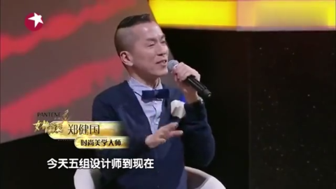 尹恩惠穿的新衣太吸引眼球,黄子韬:如果我是女孩,我买3套!