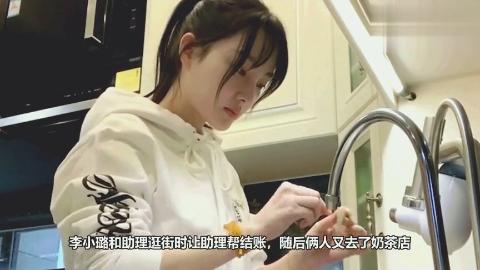 李小璐短上衣露小蛮腰路边凹造型拍视频, 带奶茶接女儿放学