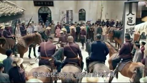 一代枭雄:王三春要用自己制作的纸币,换取百姓手里的银元