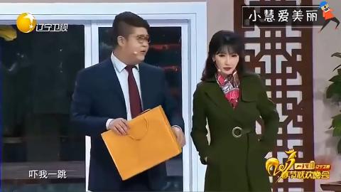 王宁 柳岩 赵博小品《若要人不知》全场爆笑送礼闹出的事