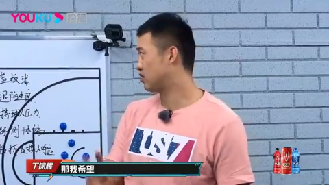 这!就是灌篮 第二季:郭健的蓝队在备战,丁锦辉战前总动员