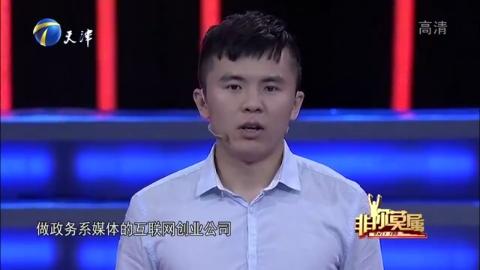 """24岁小伙求职,现场上演武术表演,与企业家同台切磋""""武艺"""""""