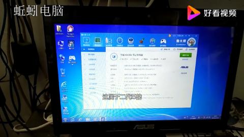 10年老古董笔记本电脑黑苹果macos系统安装成功