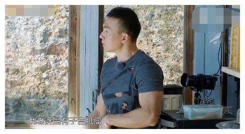 刘畊宏曝妻子曾患子宫肌瘤,怀小泡芙时试过大出血