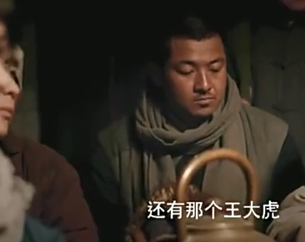 区小队:王五爷竟被区小队成员当汉奸,真是哑巴吃黄连有苦难言啊
