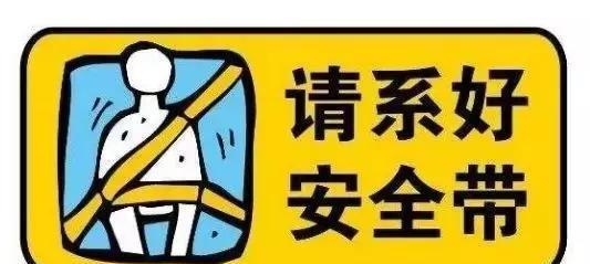安全气囊就一定安全?不注意这些会致命!