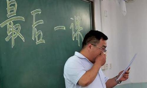 高考数学试题,为什么非要难倒考生呢?
