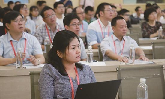 山东理工大学国际高端装备绿色智能制造研讨会召开