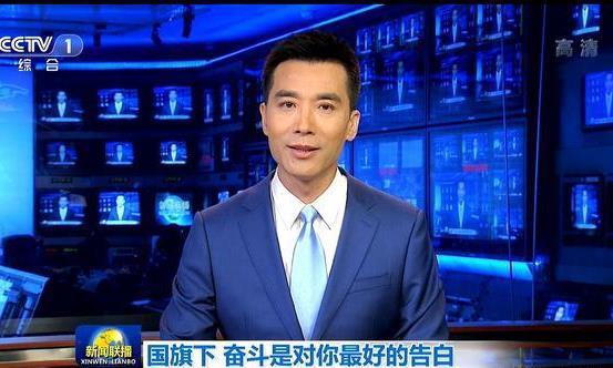 向祖国七十周年献礼,新闻联播报道世界杯中国女排3:0胜韩国喜讯