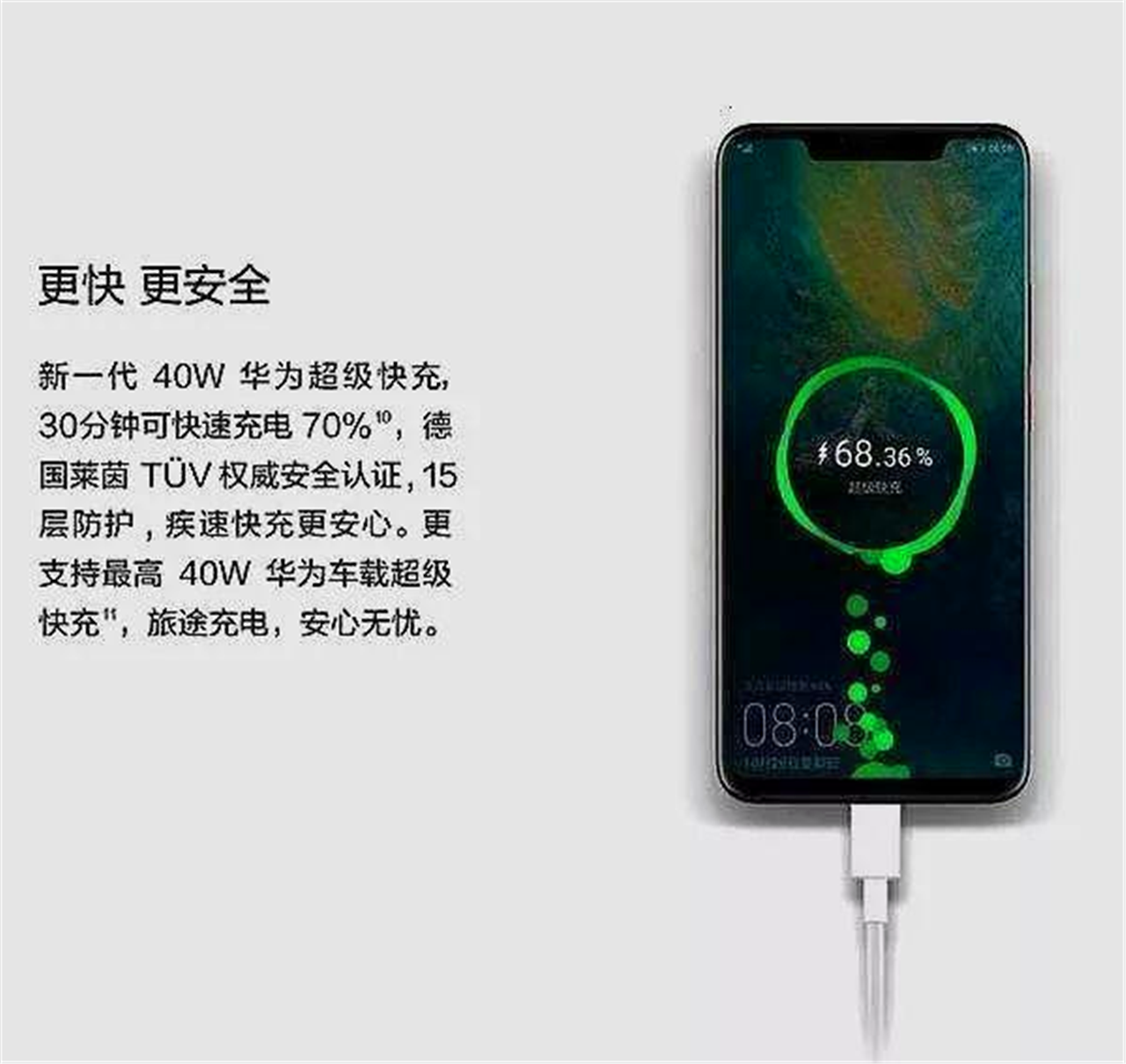 目前充电速度最快手机:小米华为并列,OPPO最猛