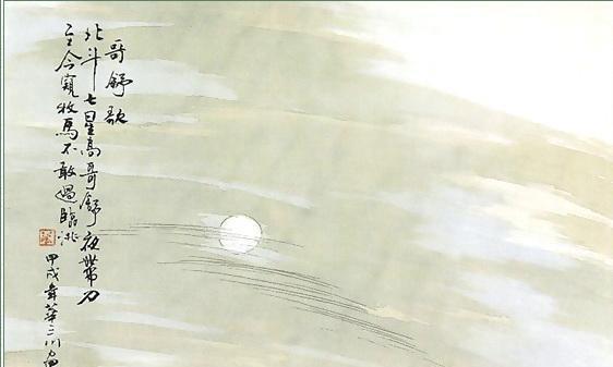 """""""前不见古人"""",孤独的陈子昂报国无门,30字唐诗悲壮有力"""