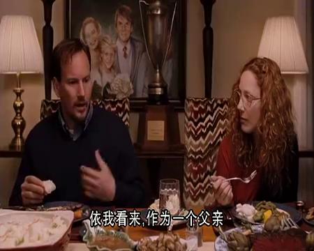 家庭聚会吃饭,姐姐竟然当着妹妹面,勾引自己妹夫!