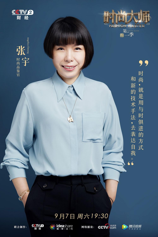 《时尚大师》王俊凯首担中国色彩推荐人,谈父亲哽咽让人心疼