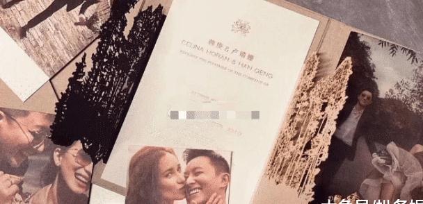 卢靖姗晒照,和韩庚即将办婚礼的她心情大好,趴床上秀曲线身材!