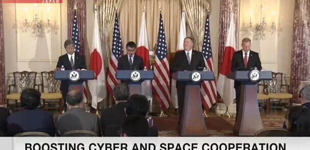 美国确认:对日本的网络攻击属于武装袭击,美军将协助发起反击
