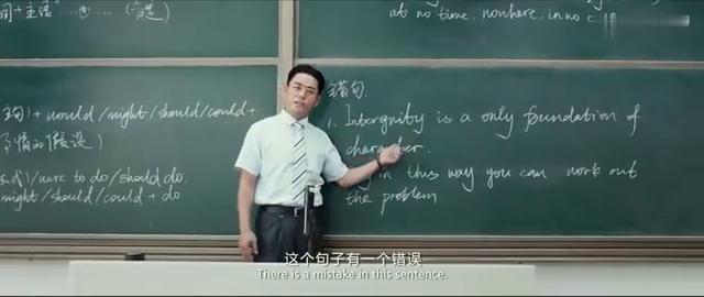 老师私自开补习班,还向学生收费,学霸全程英文向校方举报!霸气