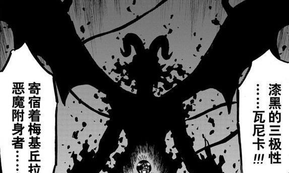黑色四叶草新篇章解开阿斯塔身世之迷