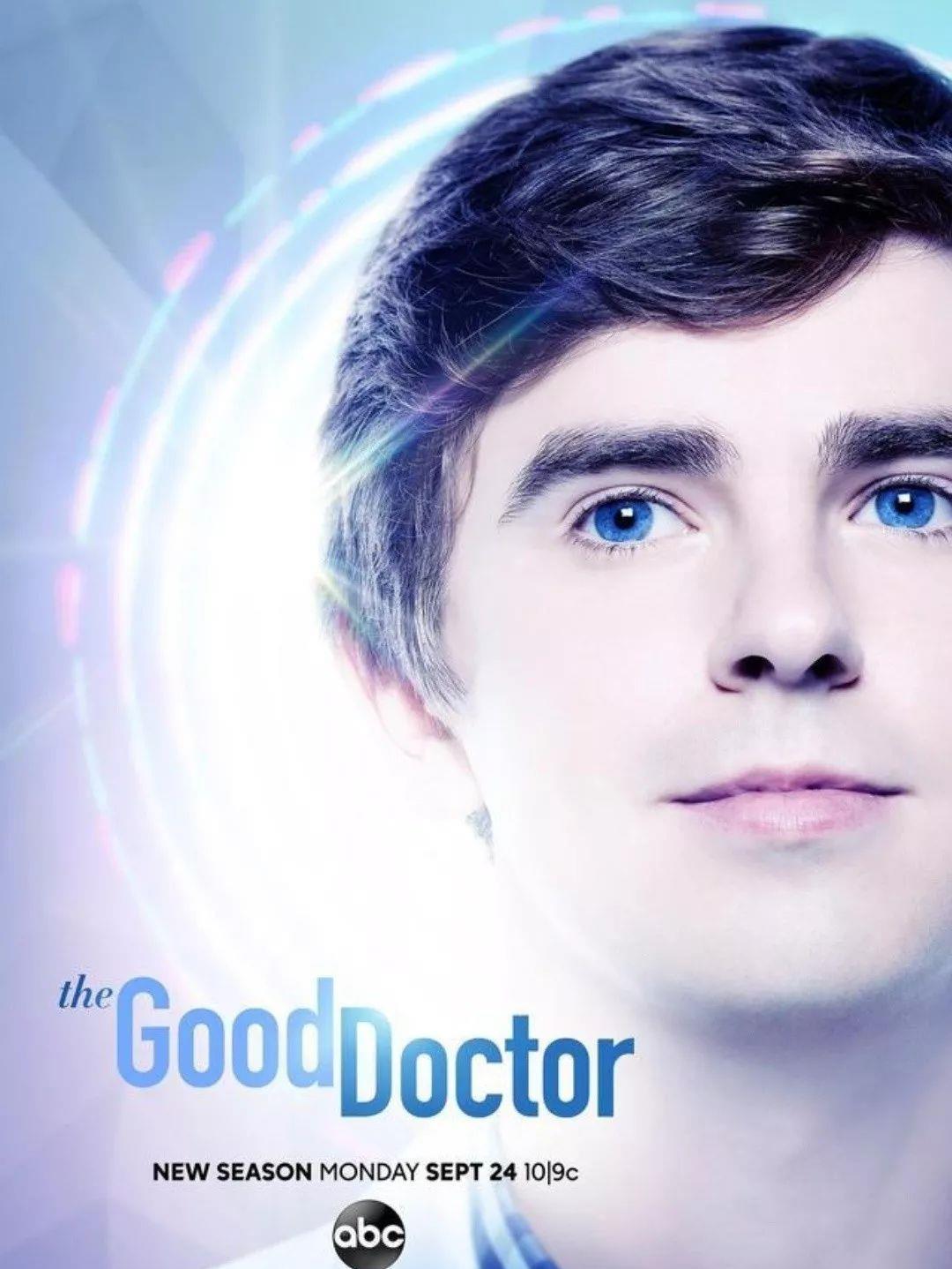 美劇《良醫/The Good Doctor》第二季全集 百度雲高清下載圖片 第1張