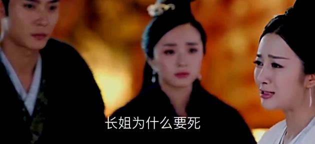 般若的死让心机女曼陀身陷火海,杨坚伽罗再度打击了她!