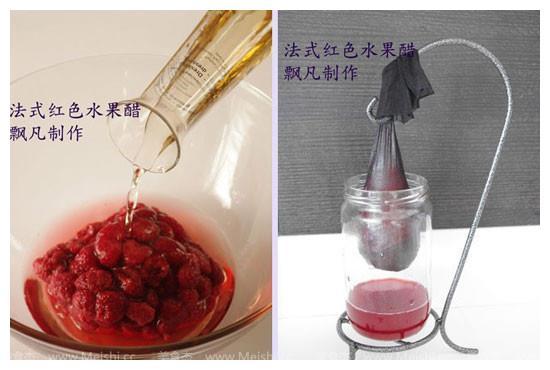 法式红色果醋的做法
