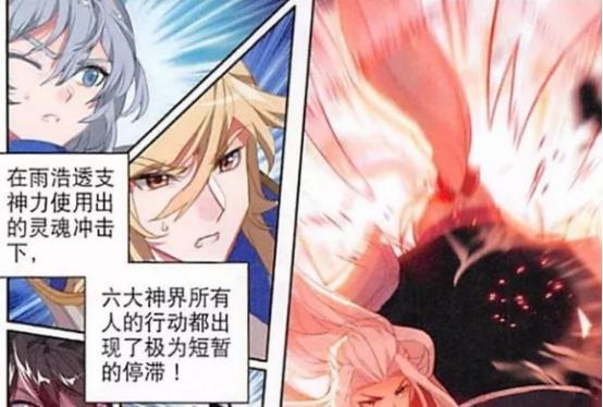 唐门英雄传:唐三修罗斩直逼琴帝,霍雨浩一人控住六神王!