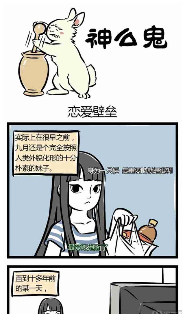 非人哉:当着兔子的面吃麻辣兔头会怎么样?萌妹子秒变糙大汉!
