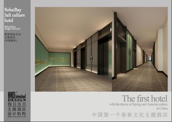 HHD假日东方设计分享度假酒店设计细节问题的处理方法