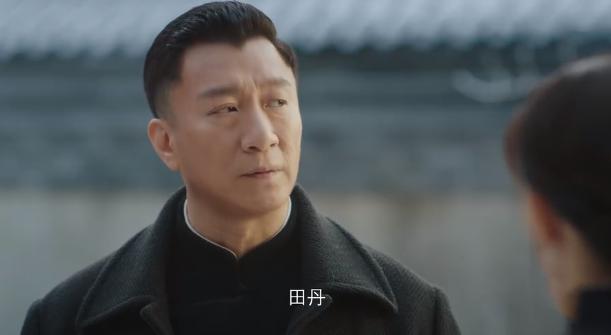 《新世界》田丹越狱冯青波落难,虽成全了铁林,却让徐天备受煎熬