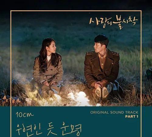 韩剧最高收视率里面竟然没有《来自星星的你》和《继承者》