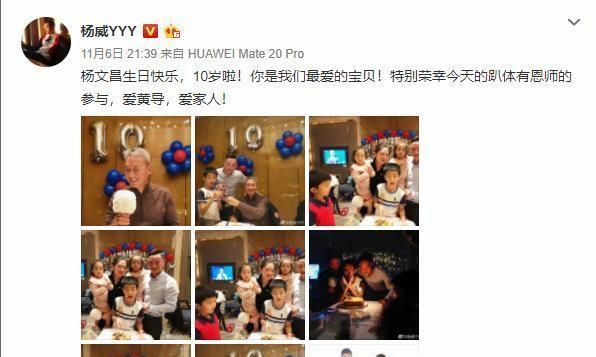 杨威为儿子杨阳洋庆生,双胞胎女儿一个像妈一个像爸,太好认了