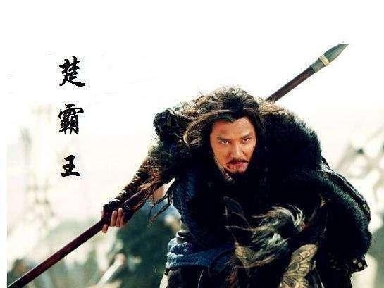 垓下之战,西楚霸王人生的终点