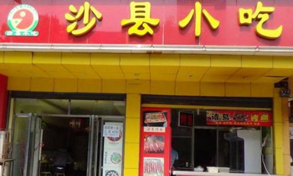 """曾是中国""""快餐三巨头""""之一,如今却生意惨淡,网友道出真相"""