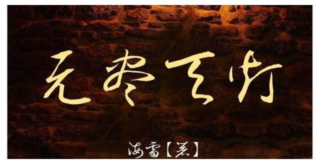《无尽天灯》将拍,女主是赵丽颖还是迪丽热巴呢