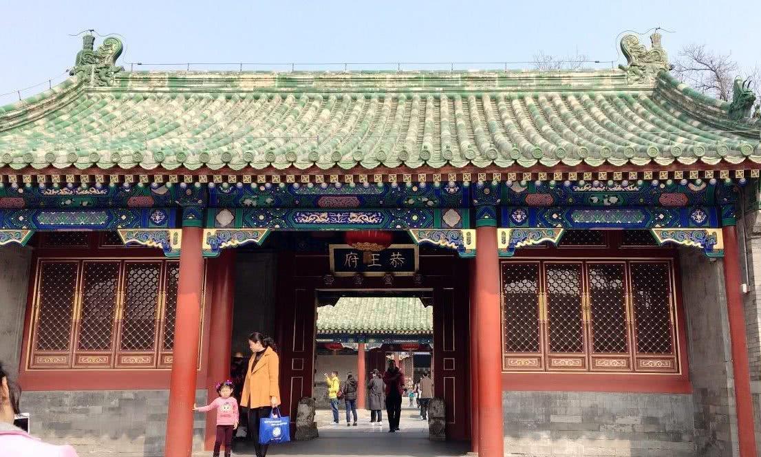 """北京恭王府""""闭门谢客"""",春节假期不接待游客"""