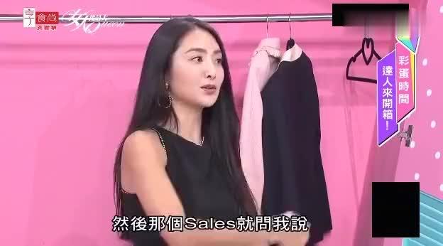 蓝心湄传授买爱马仕的技巧有钱不一定买得到买个包还要等好几年
