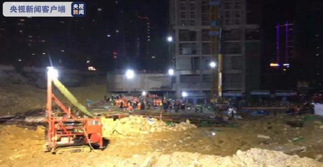 贵阳停车场垮塌原因及现场图最新消息