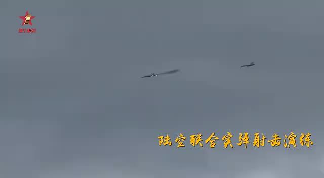 第一军视震撼场面来袭陆空联合实弹演习 火力齐射撼天动地