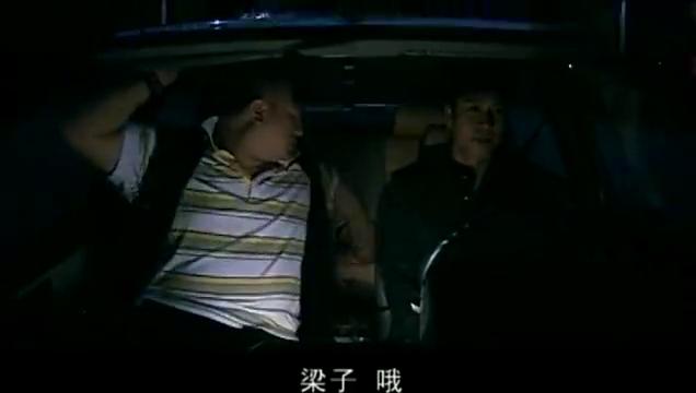 孽缘:刘多贵带海灵回婚房 不料新婚妻子进来了 吓得立马闪人!