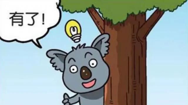 爆笑农场:树干硬邦邦的睡起来不舒服,还是长颈鹿脖子最合