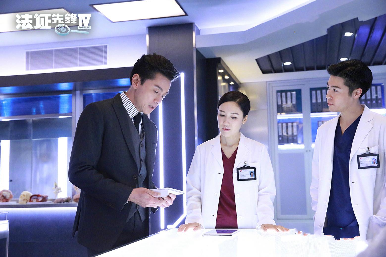 """《法证先锋4》首播,比""""谁是小红袄""""更精彩,TVB名不虚传"""