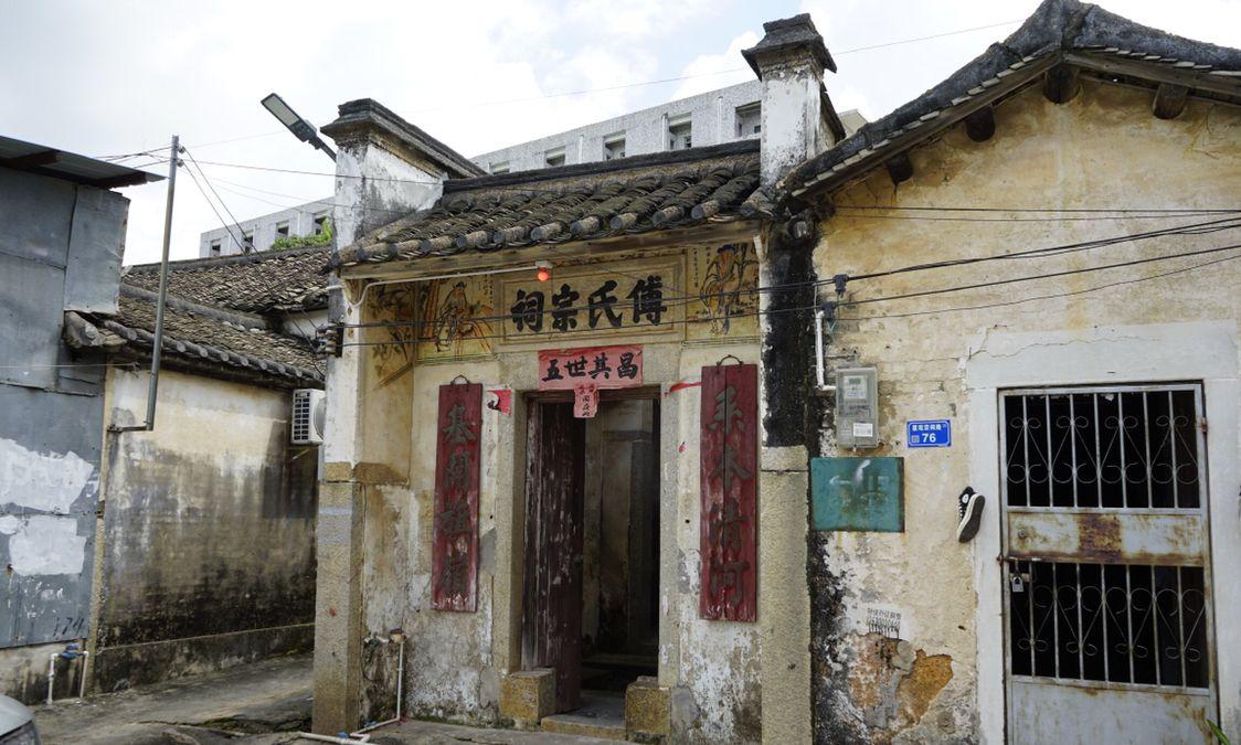 实拍不讲东莞话的客家傅氏祠堂,还评为了不可移动文物保护