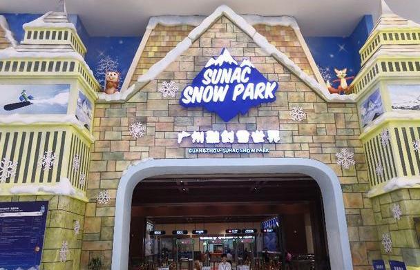 广州融创雪世界:南方超大滑雪场,感受365天冰雪魅力