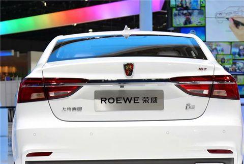 荣威i6:车身线条流畅,符合年轻人审美观