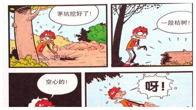 """衰漫画:小衰制作""""天然马桶""""太棒?剪彩仪式隆重且无聊?"""